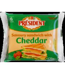 Президент топено сирење во форма на ливчиња-Сендвич 120 г