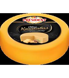 Президент кашкавал овчи вакуум (880 г)